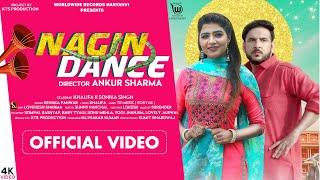NAGIN DANCE – Renuka Panwar Video HD