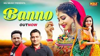 Banno – Pankaj Bandhiya – Ruchika Jangir Video HD