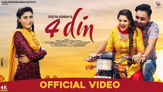4 DIN – Geeta Singh Video HD
