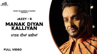 Manak Diyan Kalliyan – Jazzy B