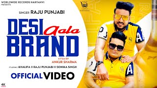 DESI AALA BRAND – Raju Punjabi Video HD