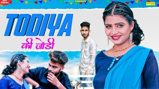 Todiya Ki Jodi – Renuka Panwar Video HD