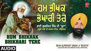 Hum Bhikhak Bhikhari Tere – Bhai Gurkirat Singh (Hazoori Ragi) Video HD