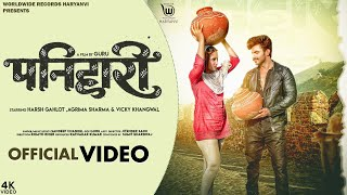 Panihari – Sandeep Chandel Video HD
