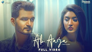 Ab Aaja – Gajendra Verma – Jonita Gandhi Video HD