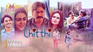 Chitthi KOOKU Web Series Video HD