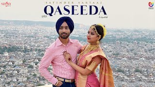 Qaseeda – Satinder Sartaaj (Album Seven Rivers) Video HD