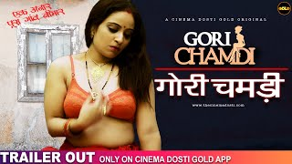 GORI CHAMDI 2021 CINEMA DOSTI GOLD Web Series