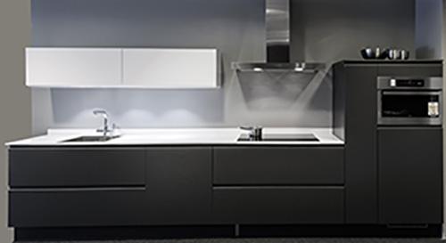 Nieuwe keuken trendkeukens vind de keuken die perfect bij u past