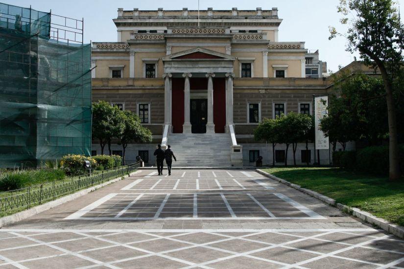 Parallèles. Athènes, Grèce. 2015