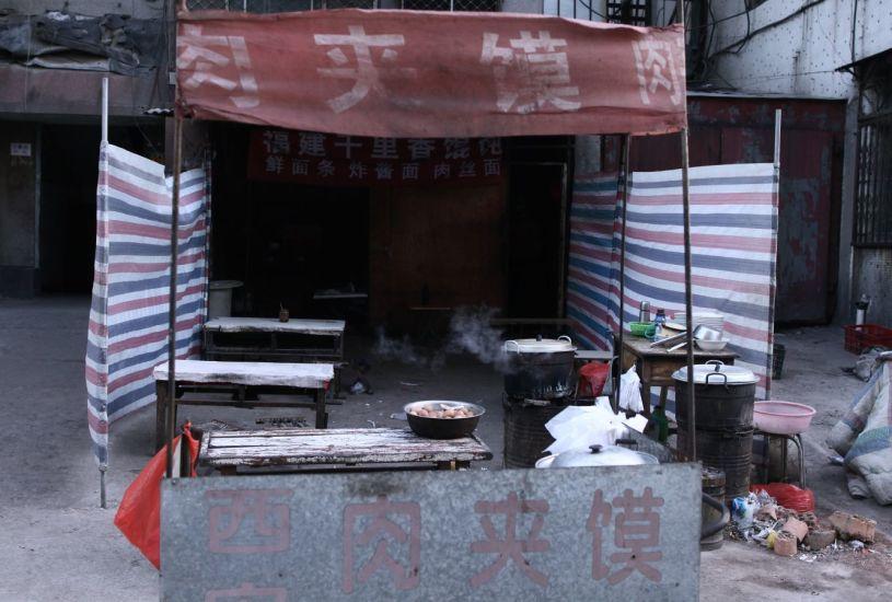 Présence. Tai'an, Chine. 2010