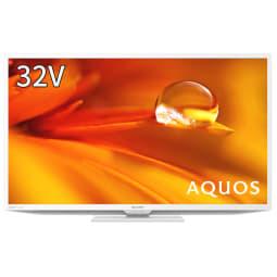 【シャープ】2T-C32DEW アクオス DEシリーズ 32V型 地上・BS・110度CSデジタル液晶テレビ ホワイト系