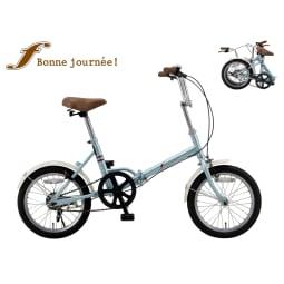 【KCD】16型折りたたみ自転車 エフ アクアブルー