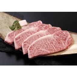 【佐賀県】佐賀牛 ステーキ用 サーロイン250g×4