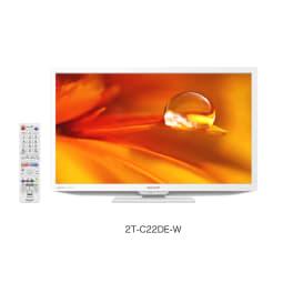【シャープ】22型液晶テレビ 外装 縦12cm横59.2cm高さ42.3cm   ホワイト