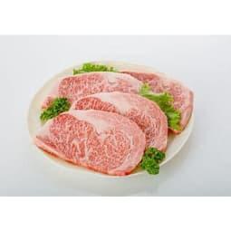 【宮崎県】宮崎牛ロースステーキ 約180g×4