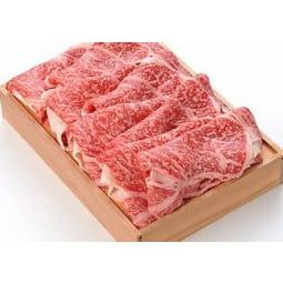 【三重県】松阪牛すき焼き 700gロース肩ロース