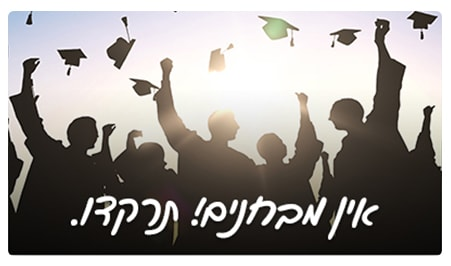 Complete degree