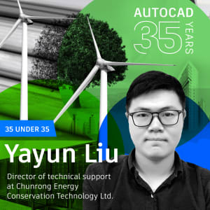 AutoCAD 35 Under 35: Yayun Liu