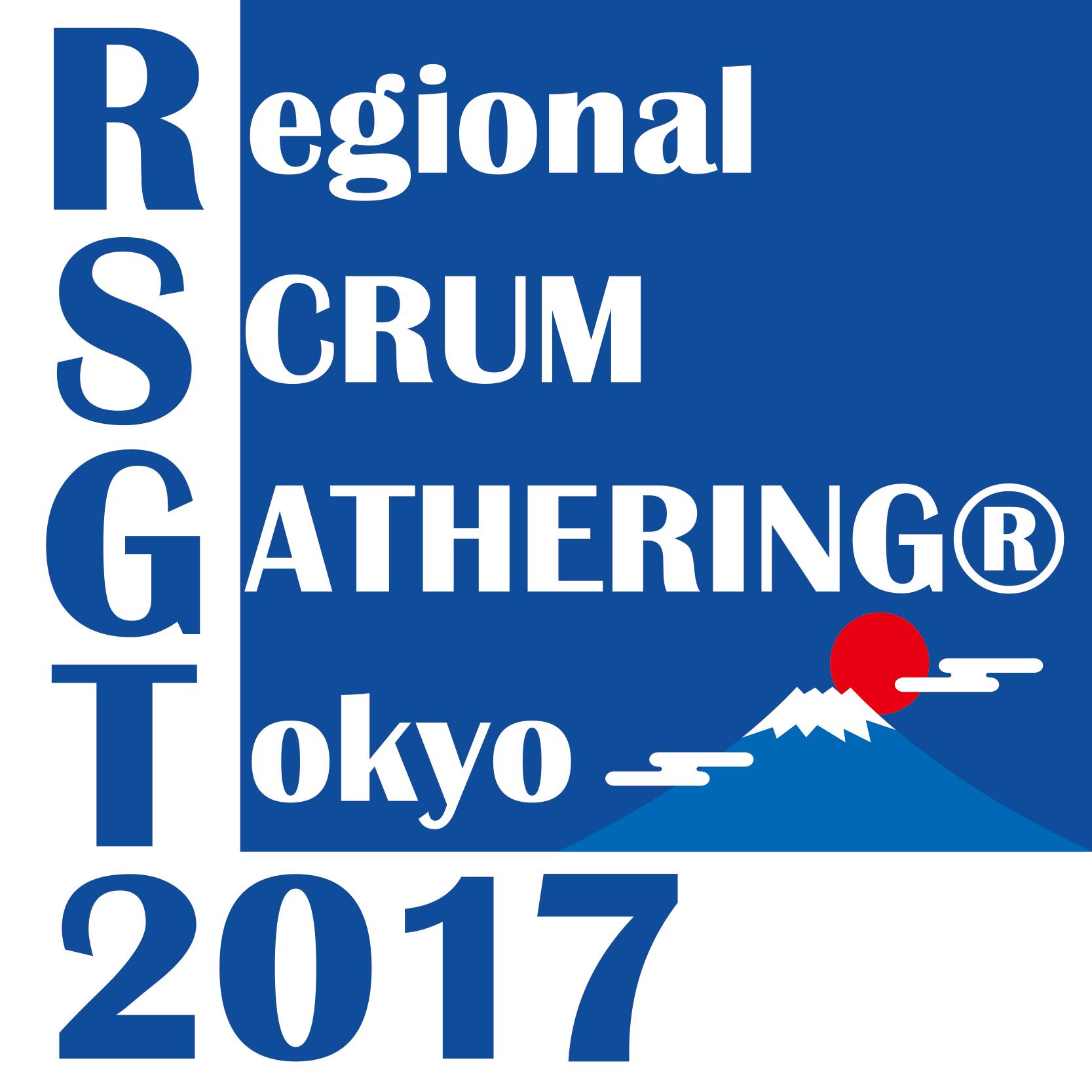 Regional Scrum Gathering Tokyo 2017