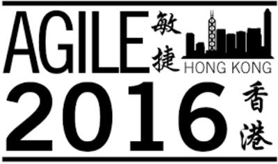 Agile HK 2016