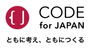 Code for Japan Summit 2017