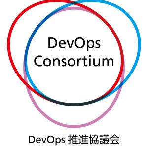 DevOps Consortium(DevOps推進協議会) Logo