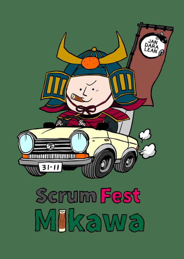 Scrum Fest Mikawa 2020