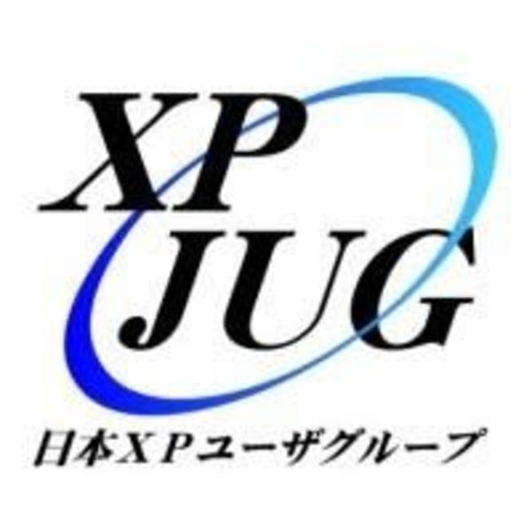 XP祭り2020