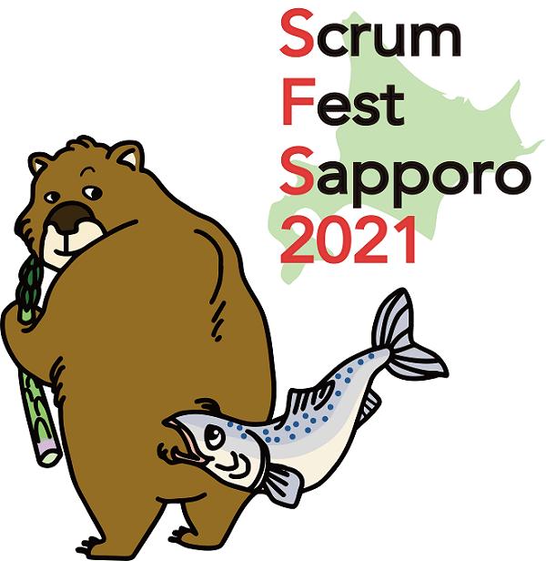 SCRUM FEST SAPPORO 2021