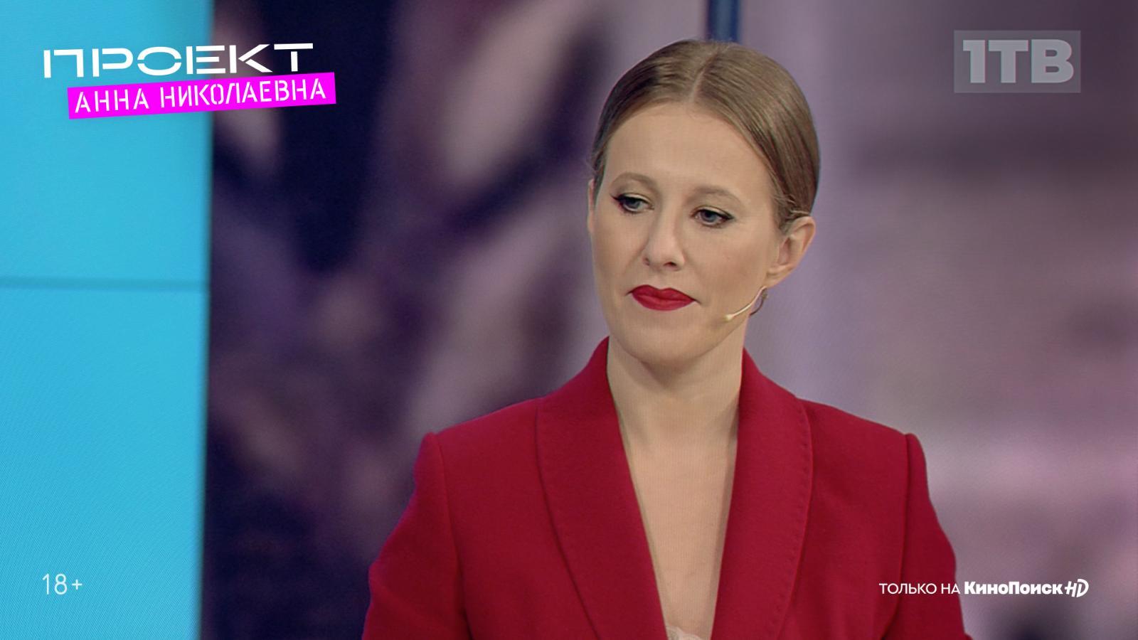 Ксения Собчак сыграла саму себя в комедийном сериале «Проект «Анна Николаевна» на КиноПоиск HD