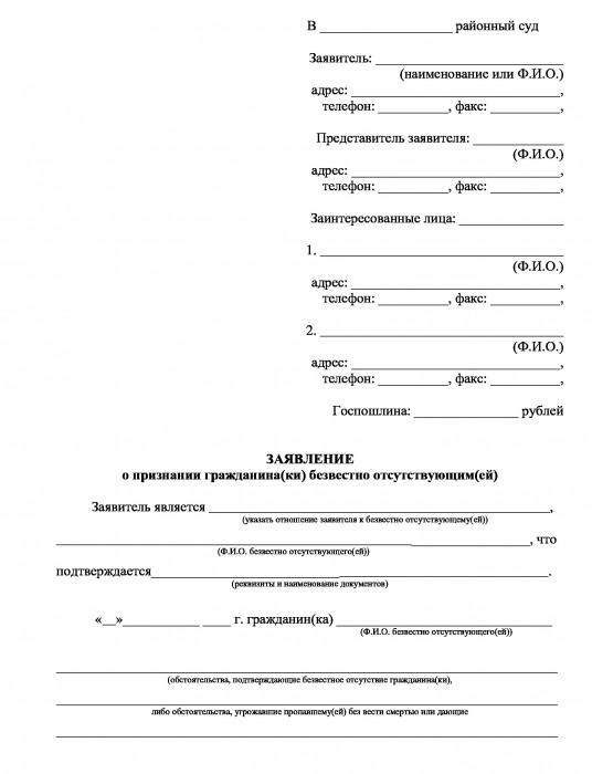 Закрытие 000 пошаговая инструкция