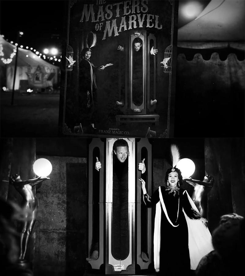 Magic MV 画面