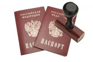 Требования к регистрации через МФЦ по месту пребывания