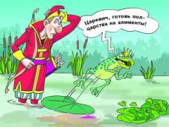Черногорский алиментщик простился со своей свободой