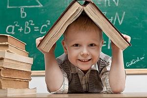 Где сделать официальную регистрацию в москве для ребенка школу