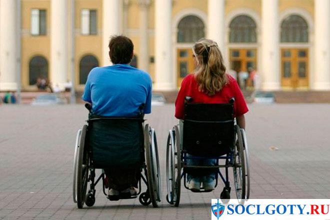 Порядок начисления пенсии по инвалидности 2 группы и доплаты