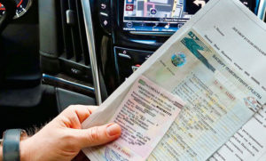 Порядок снятия авто с учета в гибдд для утилизации
