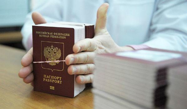 Поменять загранпаспорт по истечении срока в мфц