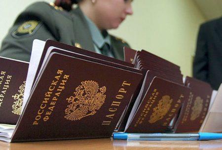 Паспортные данные как личные