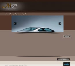 انشاء و تصميم استايل موقع ورد بربس المصور ماجد السنيدي