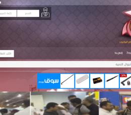تصميم و تكويد موقع شبكة لكم لمقاطع الفيديوهات على سكربت ديموفينف