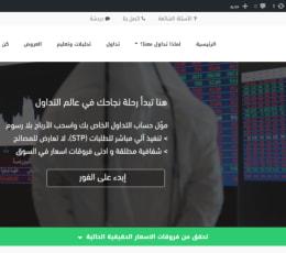 تم بحمد الله الانتهاء من برمجة و تصميم موقع فوركس لصالح شركة realfxar