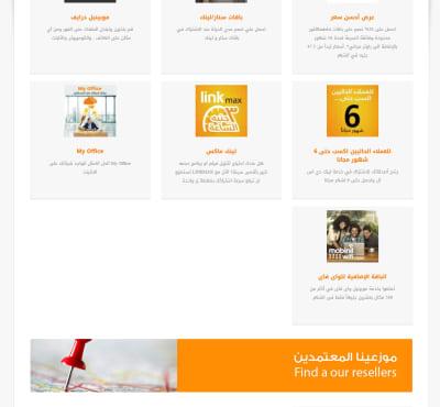 تصميم و تكويد تصميم موقع شركة فاست لينك