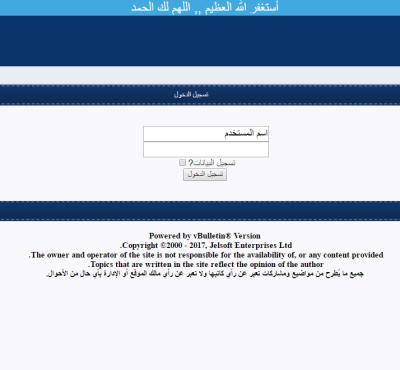 برمجة صفحة تسجيل خروج لموقع بوابة داماس لاستخدامها باي فلدر آخر غير المنتدى