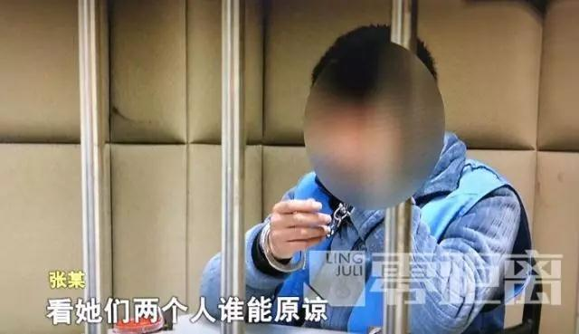 Chinese Man Arrested For Polygamy