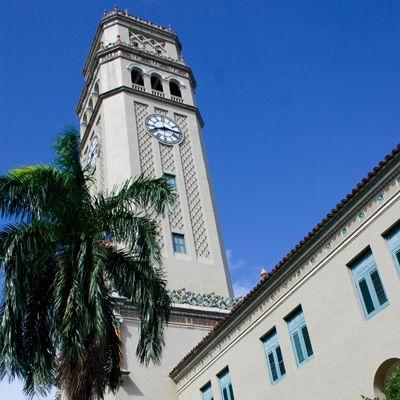 University of Puerto Rico-Rio Piedras - Logo