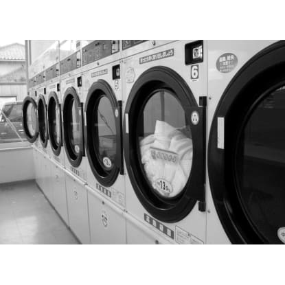 Coin Laundry For Sale In Victoria