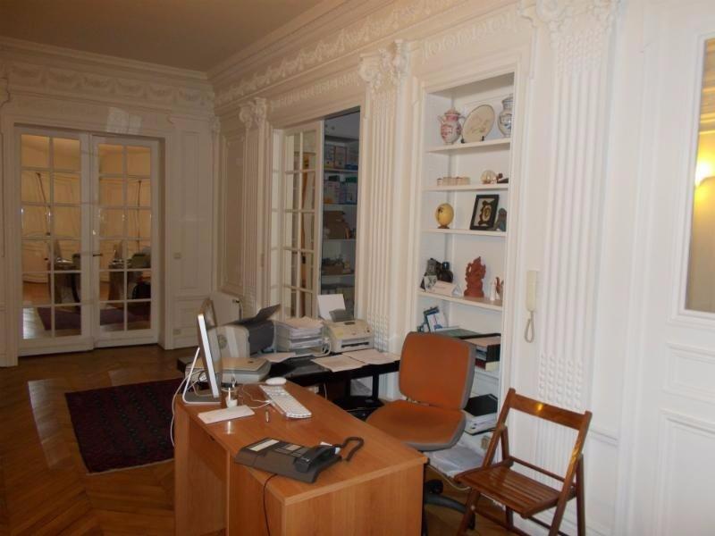 dr fran ois laylavoix m decin g n raliste paris. Black Bedroom Furniture Sets. Home Design Ideas
