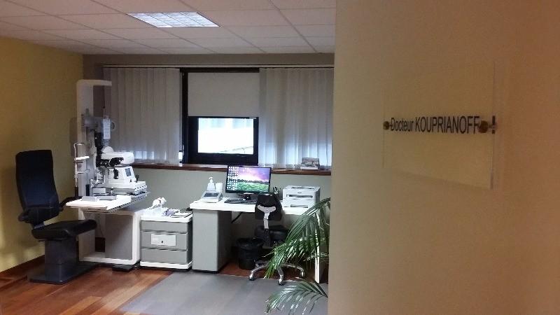 Dr sabine kouprianoff ophtalmologue aix les bains - Cabinet ophtalmologie grenoble ...